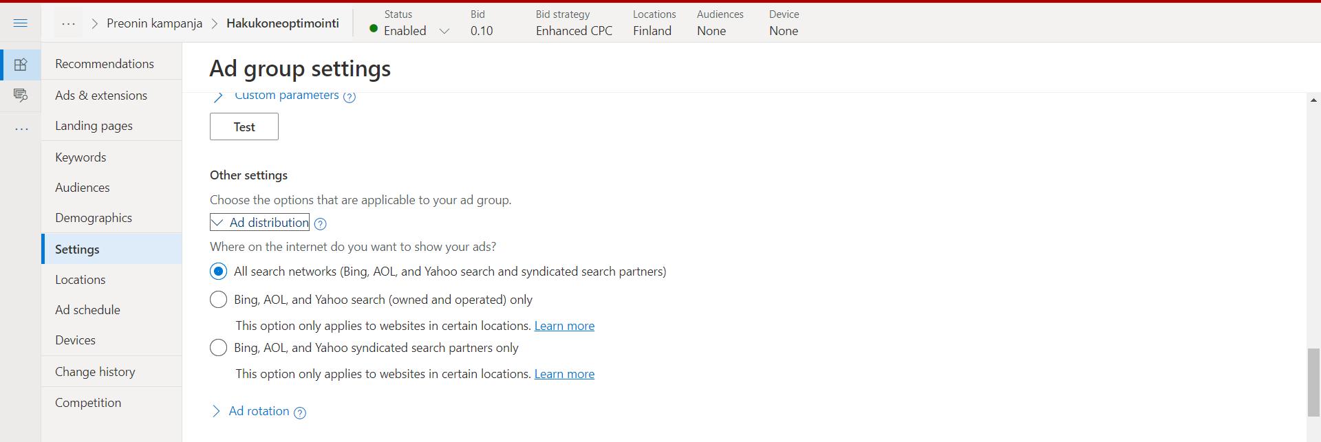 Microsoft Advertising DuckDuckGo